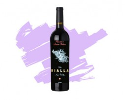 bialla-vineyards-ltd-release